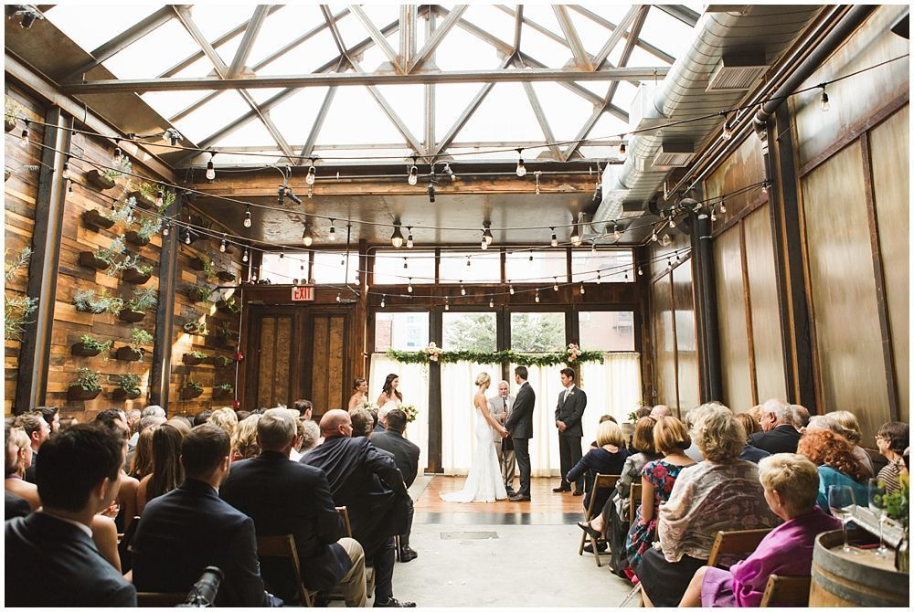 premier new york wedding venue