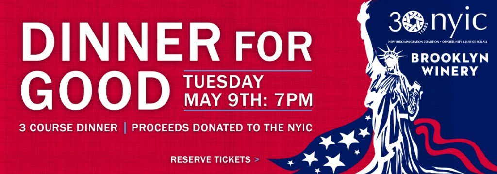 Dinner For Good | Brooklyn Winery & New York Immigration Coalition